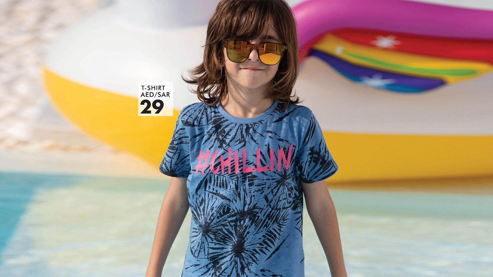Boys Fashion Summer Collection